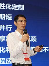 朱永超:中鐵裝備數字化轉型應用實踐