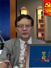 王大树:砥砺奋进70年 续写民营经济新辉煌