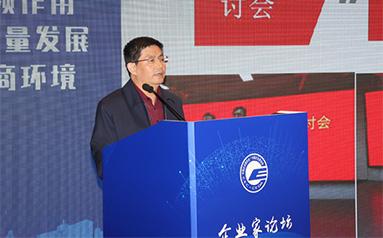 陳建才:建好全國首座中國企業黨建公園,讓高質量黨建引領高質量發展
