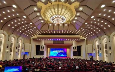 微生物科技產業等系列簽約儀式亮相第十七屆中國企業發展論壇