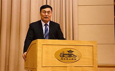 第十六屆中國企業發展論壇全國企業黨建(煙臺)峰會召開