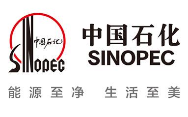中國石油化工集團有限公司企業文化