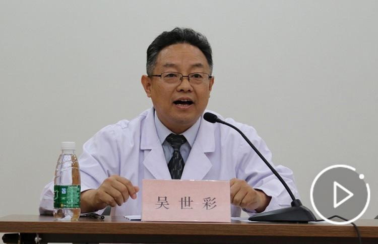 吴世彩:学习习近平总书记关于残疾人事业的重要论述 推动康复和残疾人事务国际化(一)