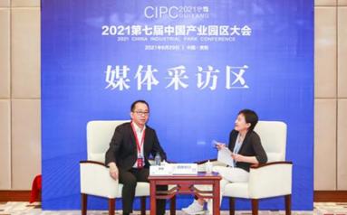 招商蛇口劉偉:高質量綜合發展模式,創新一直在路上