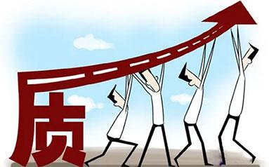 云南國有資產質量提升吸引投資者