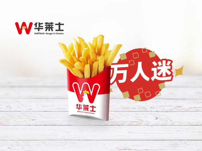 上海市市場監管局約談華萊士總部并開展突擊檢查