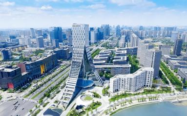 成都:打造國際一流營商環境 吸引外資融入城市建設