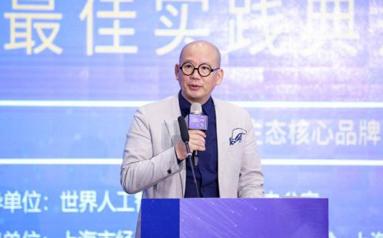 """零点有数董事长袁岳:营商环境优化如何突破""""天花板""""?"""