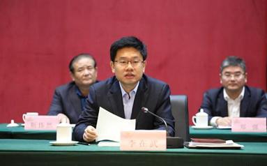 日照市長李在武率隊赴北京開展招商活動