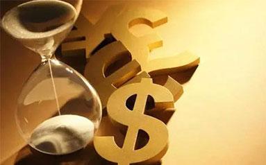 今年投資平穩較快增長 重大項目建設積極推進