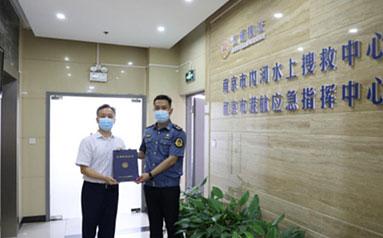 """深化""""放管服""""改革 南京市交通綜合執法局簽發首張第三方船舶檢驗試點證書"""