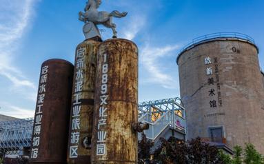 河北唐山市保护利用工业文化遗存调查