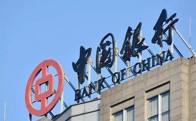 中國銀行保險監督管理委員會令(2021年第9號)