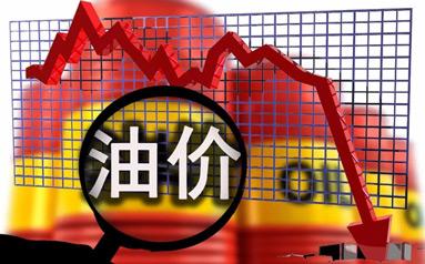 原油市場悲觀情緒增加 國際油價連跌七日