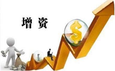 財政部關于劃轉部分國有資本充實社?;鸷笃髽I增資財務處理有關事項的通知