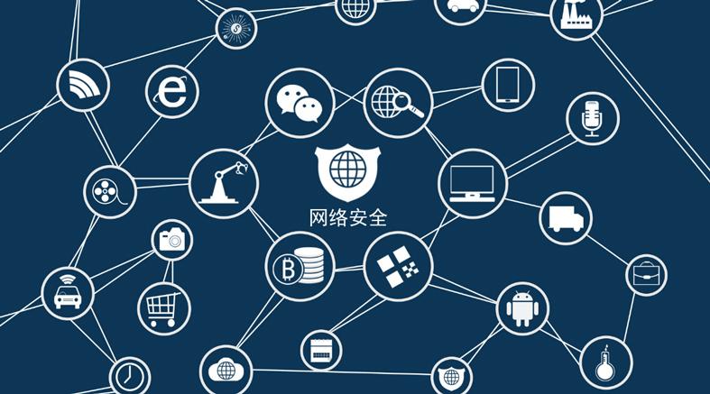 鄔賀銓: 網絡安全需打通 產業鏈共享情報