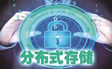 中国智造弯道超车——战略新兴产业链长企业案例