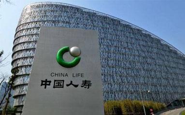 中國人壽上半年凈利潤409.75億元 同比增長34.2%