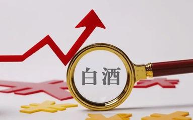 """白酒企業上半年營收1595億元""""茅五""""占據半壁江山"""