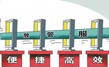 """大胆放精准管用心服 达州税务深化""""放管服""""改革"""