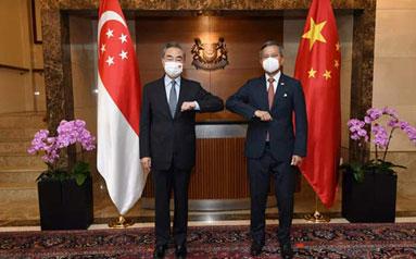 """王毅同新加坡外長舉行會談:雙方要推動高質量共建""""一帶一路"""""""