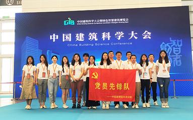 中國建研院:規定動作高標準 自選動作有特色