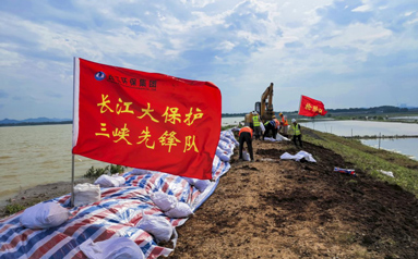 中國三峽集團:學史力行、實干為民 推動黨史學習教育走深走實