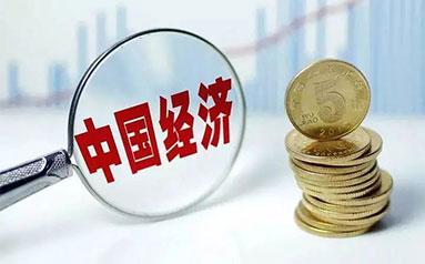 發改委:及時出臺必要政策措施 夯實經濟穩定恢復發展基礎