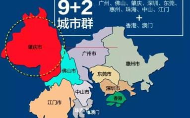 赋能大湾区建设 广东中山加速打造文化引领型城市