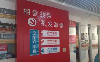 """浙江台州温岭已有4657家非公企业实现""""党建入章"""""""