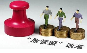 """龙山县""""放管服""""改革提速增效"""