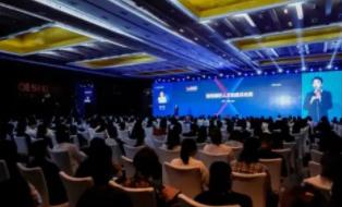 第十九届中国企业发展论坛暨2021年度中国企业十大新闻揭晓仪式12月4日举办