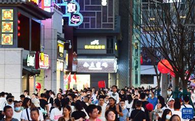 假日消费折射中国市场活力