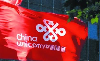 学史力行 勇开新局 积极推进中国联通高质量发展