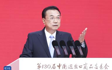 李克强出席第130届中国进出口商品交易会暨珠江国际贸易论坛开幕式