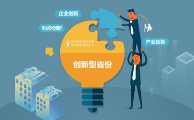 """""""创新链""""是这样炼成的:湖南株洲迸发突破技术瓶颈的""""韧劲"""""""
