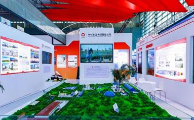 发挥红色资源优势 助力企业高质量发展